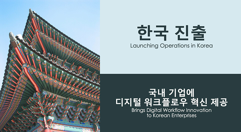 ServiceNow opens first datacenter in Korea